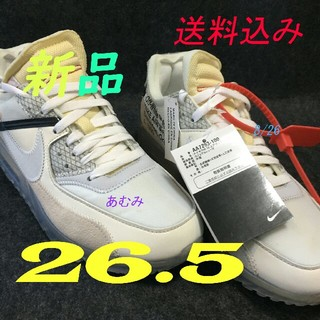 OFF-WHITE - NIKE AIR MAX 90 THE10 off-white 26.5cm