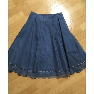 M'S GRACY - フレアスカート 40