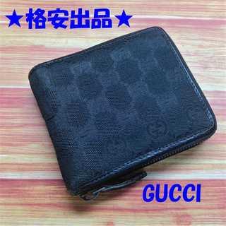 Gucci - ★格安★ 【グッチ】 折財布 二つ折り 黒 GG メンズ