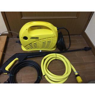 KARCHER K2.01 ケルヒャー高圧洗浄機