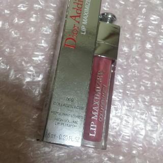 Dior - マキシマイザー限定色 パーリーコーラル
