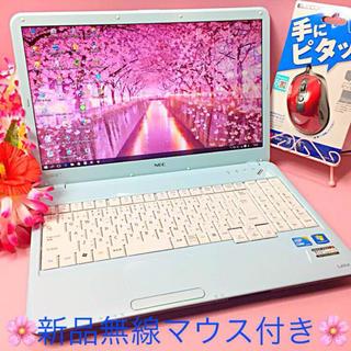 NEC - 可愛いミルクブルー❤️DVD作/オフィス/無線❤️Win10❤️500GB