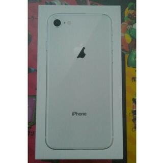 iPhone - 新品未使用 アイフォン8 64GB silver iPhone8