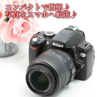 Nikon - ★写真をスマホへ転送!コンパクトで持ち運びにが楽々!ニコン D60