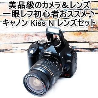 Canon - ★素早いフォーカス&一眼レフデビュー機に★キャノン kiss N レンズセット
