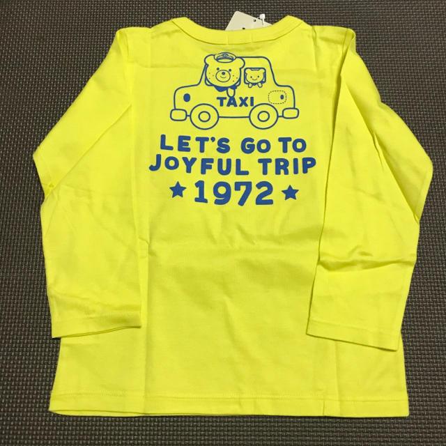 mikihouse(ミキハウス)の【新品】ミキハウス 長袖 Tシャツ 100 黄色 キッズ/ベビー/マタニティのキッズ服 男の子用(90cm~)(Tシャツ/カットソー)の商品写真