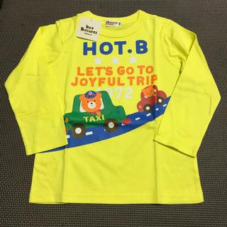 mikihouse - 【新品】ミキハウス 長袖 Tシャツ 100 黄色