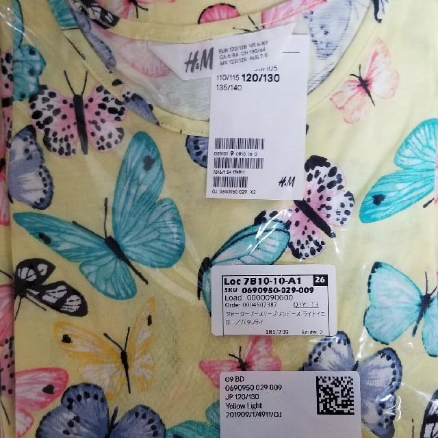 H&M(エイチアンドエム)の新品未使用送料込♪H&Mワンピース2枚セット120㎝イエロー 黄色 ちょうちょ キッズ/ベビー/マタニティのキッズ服 女の子用(90cm~)(ワンピース)の商品写真