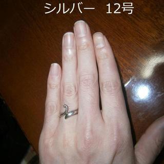 シルバー リング 男女兼用 メンズ サイズ12(リング(指輪))