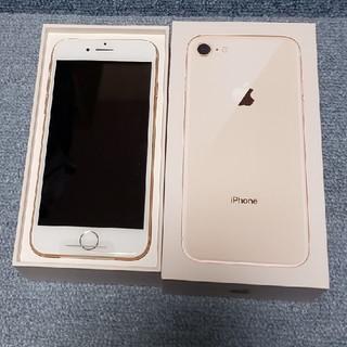 新品未使用 iPhone8 64GB GOLD docomo simロック解除済
