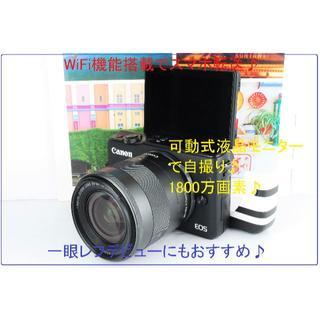Canon - ★超美品★自撮り&WiFi搭載でスマホ転送★1800万画素★Canon M10★