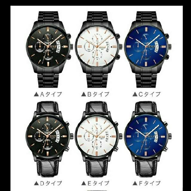 ★simpleメンズ腕時計★の通販 by Loop's shop|ラクマ