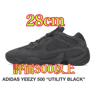 "adidas - ADIDAS YEEZY 500 ""UTILITY BLACK"""