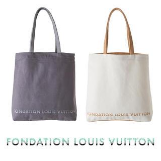 LOUIS VUITTON - フランス限定 ルイヴィトン美術館 トートバッグ