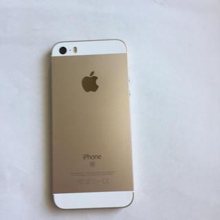 iPhone - iPhone se 64GB simフリー