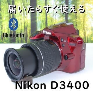Nikon - 【新品級】簡単スマホと接続♪ニコン D3400☆