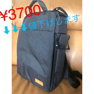 エレコム(ELECOM)のオフトコ offtoco 3WAY PC Backpack(リュック/バックパック)