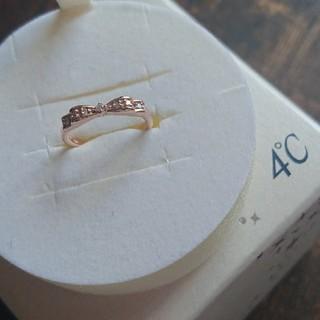 ヨンドシー(4℃)の4℃の ピンキーリング  ダイヤモンド  リボン(リング(指輪))