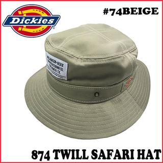 ディッキーズ(Dickies)のディッキーズ サファリ ハット ベージュ TWILL SAFARI HAT(ハット)