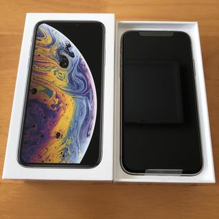 iPhone -  XS 512GB シムフリー可能11/6〜 シルバー 新品 docomo