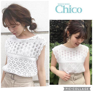 who's who Chico - chico💓今期✨新品タグ付き💓透かし柄トップス