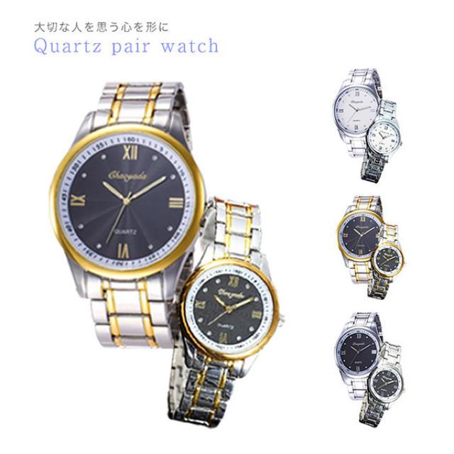 腕時計 ペア腕時計 クォーツ ペアウォッチ メンズ レディースの通販 by pinkbabyrose|ラクマ
