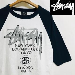 ステューシー(STUSSY)の美品!STUSSY ステューシー ワールドツアー ラグラン 7分袖 Tシャツ(Tシャツ/カットソー(七分/長袖))