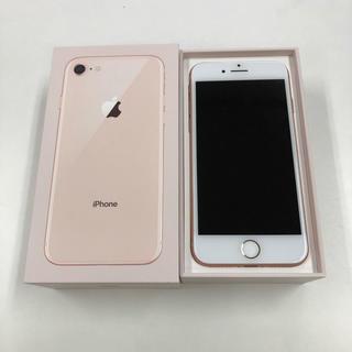 iPhone - iPhone8  64G  Gold  SIMフリー
