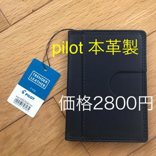 パイロット(PILOT)の10/10まで特別価格 pilot本革製二つ折りパスケース(名刺入れ/定期入れ)