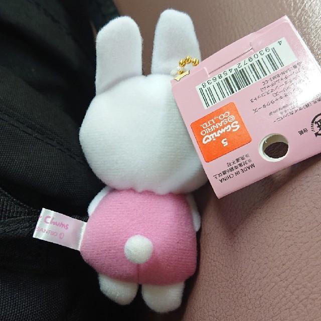 サンリオ(サンリオ)のチェアリーチャム キッズ/ベビー/マタニティのおもちゃ(ぬいぐるみ/人形)の商品写真