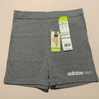 アディダス(adidas)のadidas neo ショートパンツ 2分丈(ショートパンツ)