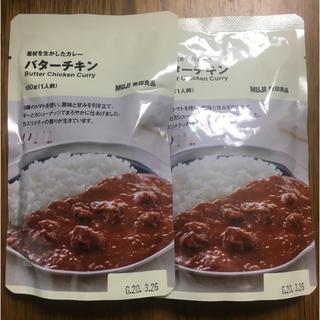 ムジルシリョウヒン(MUJI (無印良品))のMARU様 専用出品 無印良品 バターチキンカレー(レトルト食品)