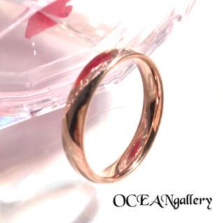 送料無料 15号 ピンクゴールド サージカルステンレス シンプル甲丸リング 指輪(リング(指輪))
