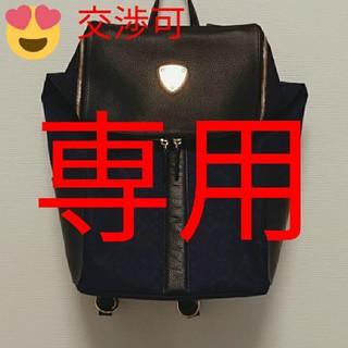 アタオ(ATAO)の《良品》アタオ マッシュルーム モノグラム (保存袋付き)(リュック/バックパック)