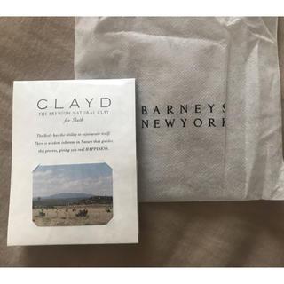 バーニーズニューヨーク(BARNEYS NEW YORK)のクレイドフォーバス 浴用化粧料 クレイド CLAYD(入浴剤/バスソルト)