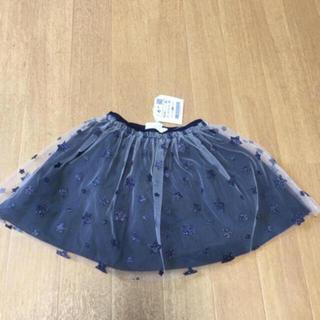ザラキッズ(ZARA KIDS)の新品 ZARA kids チュールスカート(スカート)