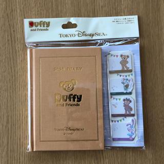 Disney - ディズニー ダッフィ 手帳