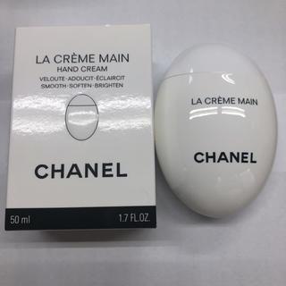 CHANEL - CHANEL ハンドクリーム ラ クレーム マン
