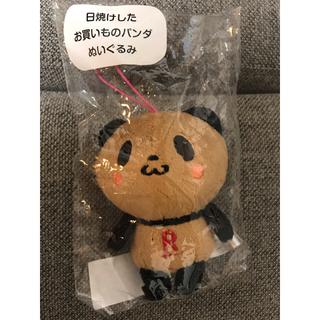 ラクテン(Rakuten)の楽天パンダ お買いものパンダ ハワイ限定 ぬいぐるみ(キャラクターグッズ)