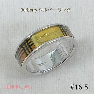 バーバリー(BURBERRY)の正規品 Burberry バーバリー シルバーリング 送料込み(リング(指輪))