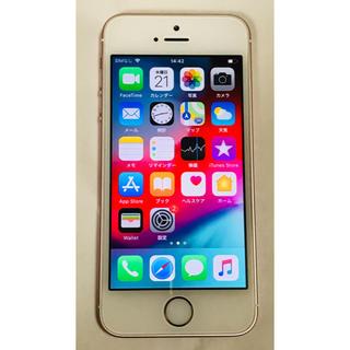 iPhone - iPhone SE 16GB au