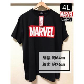 マーベル(MARVEL)の新品タグ付き 大きいサイズ4L Lady's MARVEL ふわふわロゴTシャツ(Tシャツ(半袖/袖なし))