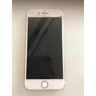 Apple - 【ジャンク】SoftBank iPhone7 ゴールド 32GB