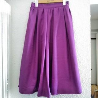 clear - 最終お値下げ 新品未使用 綺麗なパープル クリア スカート