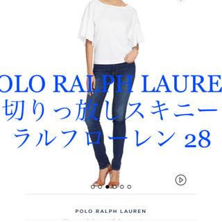 ポロラルフローレン(POLO RALPH LAUREN)のPOLO RALPH LAUREN 切りっ放しスキニー ラルフローレン 28(デニム/ジーンズ)