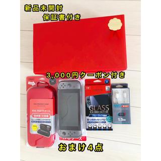ニンテンドウ(任天堂)の⭐️新品保証書付き⭐️任天堂スイッチ Switch(家庭用ゲーム機本体)