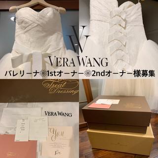ヴェラウォン(Vera Wang)の【べるもも様専用】ドレス+ベール+インナー+パニエ+黒サッシュ+グローブ セット(ウェディングドレス)