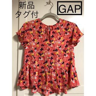 ギャップ(GAP)の新品‼️タグ付き GAP花柄 半袖ブラウス トップス(シャツ/ブラウス(半袖/袖なし))