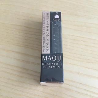 MAQuillAGE - マキアージュ ドラマティックリップトリートメント  4g