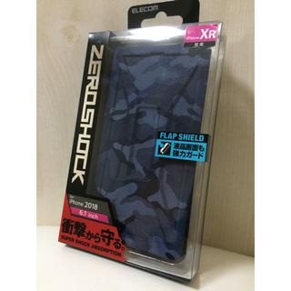 エレコム(ELECOM)のiPhoneXR ケース カモフラ ネイビー 耐衝撃 アイフォーン カバー ZS(iPhoneケース)